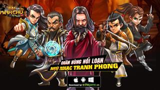 Ngũ Nhạc Phái trình làng game Việt, họ là ai?
