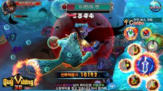Quỷ Vương 3D: Siêu phẩm hành động Hàn Quốc chính thức ra mắt