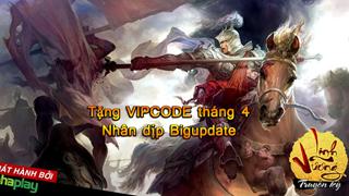 SohaPlay tặng 300 VIPCode Webgame Linh Vương Truyền Kỳ nhân dịp update