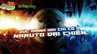 SohaPlay tặng ngay 200 vipcode Webgame Naruto Đại Chiến