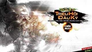Webgame Thần Thoại Võ Lâm chính thức ra mắt trên SohaPlay