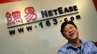 Thắng kiện bản quyền game, NetEase sẽ 'ẵm trọn' 50 tỉ đồng tiền bồi thường ?