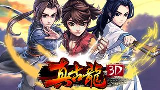 Gulong Heroes - Game di động mang đậm chất võ hiệp Trung Hoa