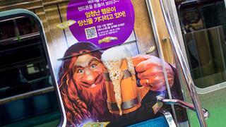Chỉ có tại Hàn Quốc: Tàu điện ngầm mang phong cách HearthStone
