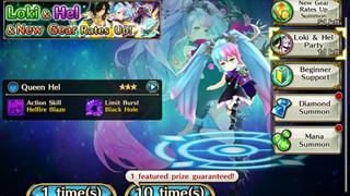 Valkyrie Connect - Game nhập vai theo lượt nổi tiếng đến từ Nhật Bản