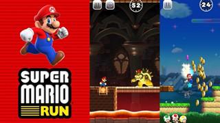 Nintendo mở giai đoạn tiền đăng kí Super Mario Run trên hệ điều hành Android