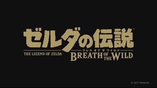 The Legend of Zelda: Breath of the Wild xác nhận ngày ra mắt