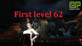 Level cao nhất Black Desert phải mất tầm 5 tháng để lên 1 level
