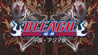 BLEACH Realm - Game hành động hấp dẫn dựa theo bộ Manga đình đánh