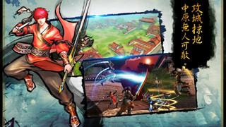 Mo Xiang Mobile - Game võ hiệp nổi tiếng một thời nay đã có mặt trên PC