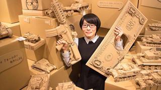 Chiêm ngưỡng những tác phẩm tuyệt đẹp từ bìa các-tông của cô gái trẻ người Nhật