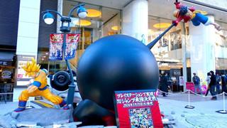 Tròn xoe mắt với Goku đại chiến Luffy ngoài đời thực tại Tokyo