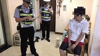 """Bị mẹ ruột cắt mạng Internet cấm chơi chơi game, thiếu niên 15 tuổi gọi điện tới cảnh sát để """"kêu cứu"""""""