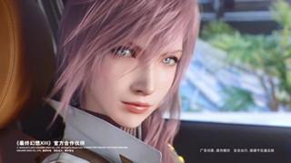 Lightning Farron và Snow Villiers trong Final Fantasy bất ngờ quảng cáo xe cho Nissan