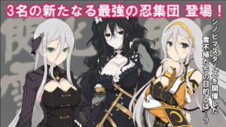 Senran Kagura New Link - Game mobile có nhân vật nữ sexy nhất hiện nay