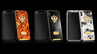 Nghe đồn iPhone 8 màu trắng rất xấu nhưng 3 phiên bản Bạch Dương, Hổ Phách và Dầu Mỏ này thì thật đáng cân nhắc