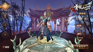 Game Mobile Tào Tháo PK chính thức được mua về Việt Nam