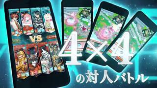 Battle of Blades - JRPG màn hình dọc mới lạ đến từ Square Enix
