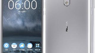 Nokia 8 phiên bản 6GB RAM, 128GB bộ nhớ đã được xác nhận ra mắt vào tháng sau