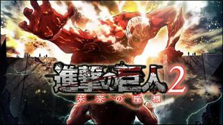 Attack on Titan 2 ấn định ngày ra mắt phiên bản trên PC vào năm 2018
