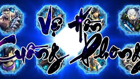 Blade & Soul: Chỉ số và hiệu ứng của Vệ Hồn Cuồng Phong cho tất cả các class