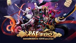 Game MOBA đầy hứa hẹn Onmyoji: Battle! Heian-Kyo chính thức mở cửa đăng kí