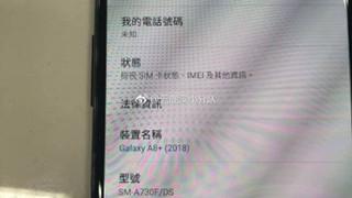 Lộ diện Galaxy A8+ 2018: Màn hình không viền đã xuống phân khúc cận cao cấp nhà Samsung