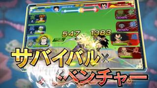 Xuất hiện webgame 7 viên ngọc rồng mới mang tên Dragon Ball Z: XKeeperz