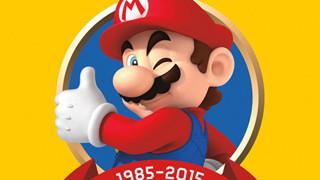 Cuối cùng thì, Nintendo cũng đã ra mắt một thư viện Báck khoa toàn thư dành riêng cho Mario
