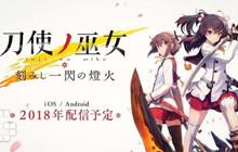 Series Anime đình đám Toji no Miko công bố ngày ra mắt trên mobile