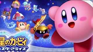 Những điều thú vị trong Kirby Star Allies mà có thể bạn chưa biết