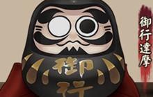 Âm Dương Sư - Làm sao để Fam Daruma đen nhanh nhất