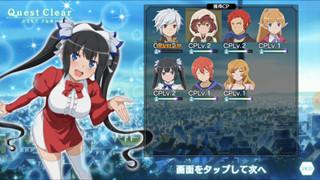 Danmachi Memoria Freese - Tựa game siêu hót với dàn harem nóng bỏng