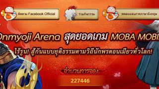 Onmyoji Arena bổ sung thêm tiếng Thái, đến khi nào thì sẽ tới lượt Việt Nam?
