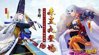 Sesshomaru chính thức trở thành SSR mới tiếp theo của Âm Dương Sư