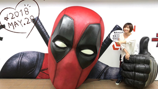 Quảng cáo Deadpool 2 tại Nhật Bản, vẫn lầy lội không thể chịu được