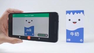 Google translate phát triển trí tuệ nhân tạo giúp dịch văn bản trên điện thoại mà không cần mạng di động