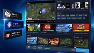"""Tencent xâm lấn thị trường game với WeGame - Phiên bản """"Steam Trung Quốc"""" sắp ra đời"""
