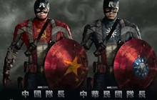 Trung Quốc công bố siêu anh hùng Captain China, đạo nhái trắng trợ Captain America của Marvel