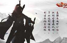 VLTK Mobile chuẩn bị cập nhật môn phái mới: Hoa Sơn và Côn Lôn Nam nhân đặc biệt