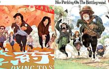 """Vừa ra mắt Phim """" Tôi không phải Dược Thần"""", đã bị cộng đồng One Piece tố đạo nhái Poster tranh ảnh màu của thánh ODA trắng trợn"""