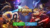 Tencent sẽ tiếp tục kiện Mobile Legends về việc đạo nhái King of Glory
