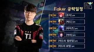 LMHT: Faker tự tay hướng dẫn vị tướng Zoe, nếu muốn giỏi vị tướng này thì game thủ nên học hỏi ngay