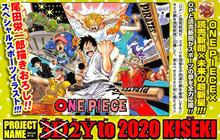 One Piece 912 - Luffy dùng kiếm song chiến với Zoro và những hình ảnh đầu tiên