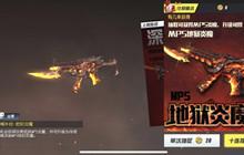 Rules Of Survival - Phê ngất ngay với Skin Mp5 Hellfire cool ngầu đến chết người do NetEase tung ra