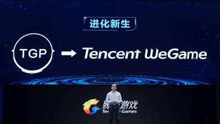 Tencent tung ra Wegame phiên bản toàn cầu trực tiếp tuyên bố cạnh tranh với Steam