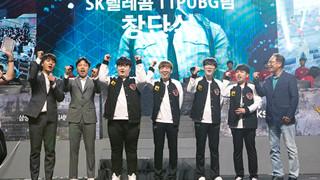 SKT T1 công bố đội hình PUBG hoàn toàn mới - Sẽ không còn trễ hẹn với các giải thế giới