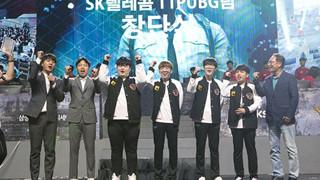 SKT T1 ra mắt đội tuyển PUBG của riêng mình, đối đầu với những thử thách lớn phía trước