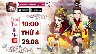Mộng Hoàng Cung - Phiên bản Ngôi Sao Hoàng Cung 2 sẽ chính thức ra mắt vào 29/08