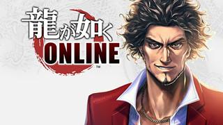 Yakuza Online mở đăng kí sớm, hứa hẹn mở cửa trên cả PC và Mobile